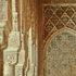 Andalusia: il cuore della Spagna attraverso parchi e citta' arabe
